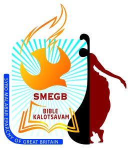 SMEGB Bible Kalotsavam 2017 Rules & Topics – Syro Malabar